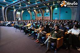 کنفرانس بین المللی شکست
